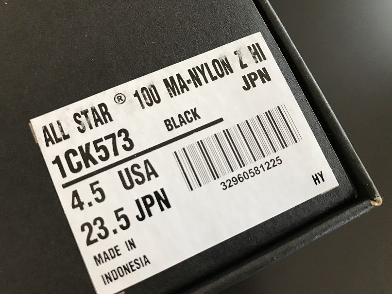 CONVERSE ALL STAR 100 MA-NYLON Z HI ブラック