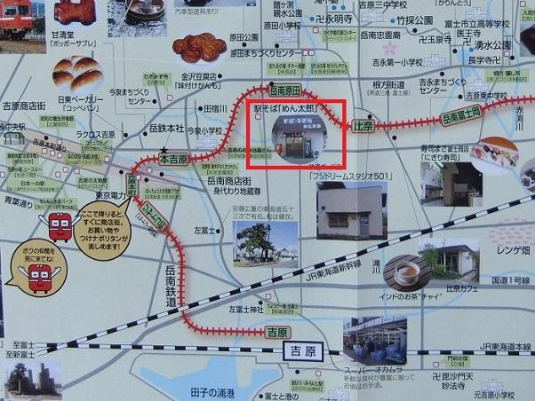 岳南鉄道沿線map