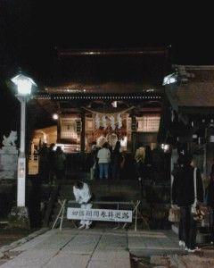 20130101 瀬戸神社2時