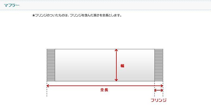 jissun_mafura.JPG