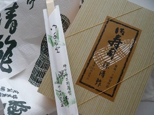 2妄想お姉さん本物寿司店5004月.jpg