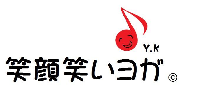 笑顔笑いヨガロゴ.jpg
