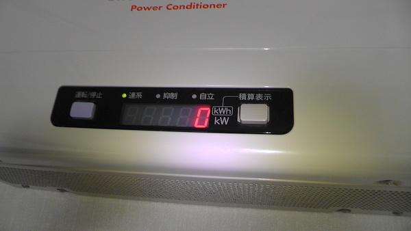 パワーコンディショナー 電圧上昇抑制時間
