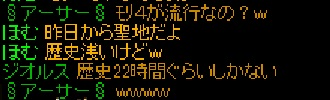 20160610Gチャ.jpg
