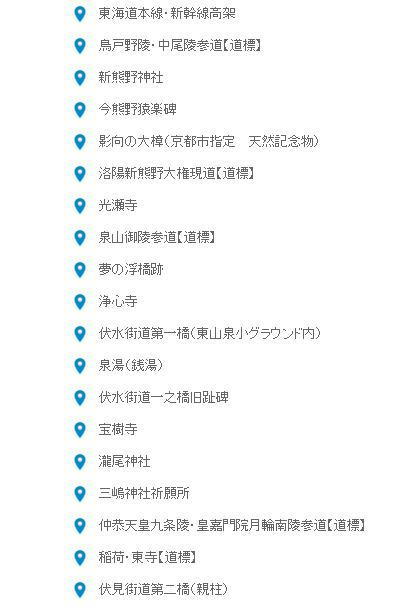 20160910-東山区#3List#1.jpg