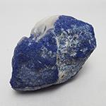 デュモルチライト原石