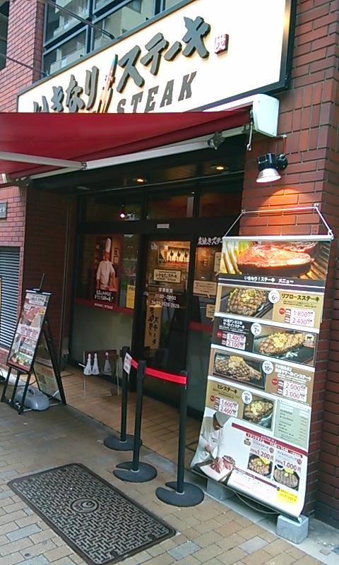 万世橋店 (1).JPG
