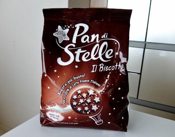 コストコ レポ ブログ バリラ クッキー700g 777円 ムリーノビアンコ パン ディ ステッレ ビスケット Barilla Mulino Bianco Pan Di Stelle