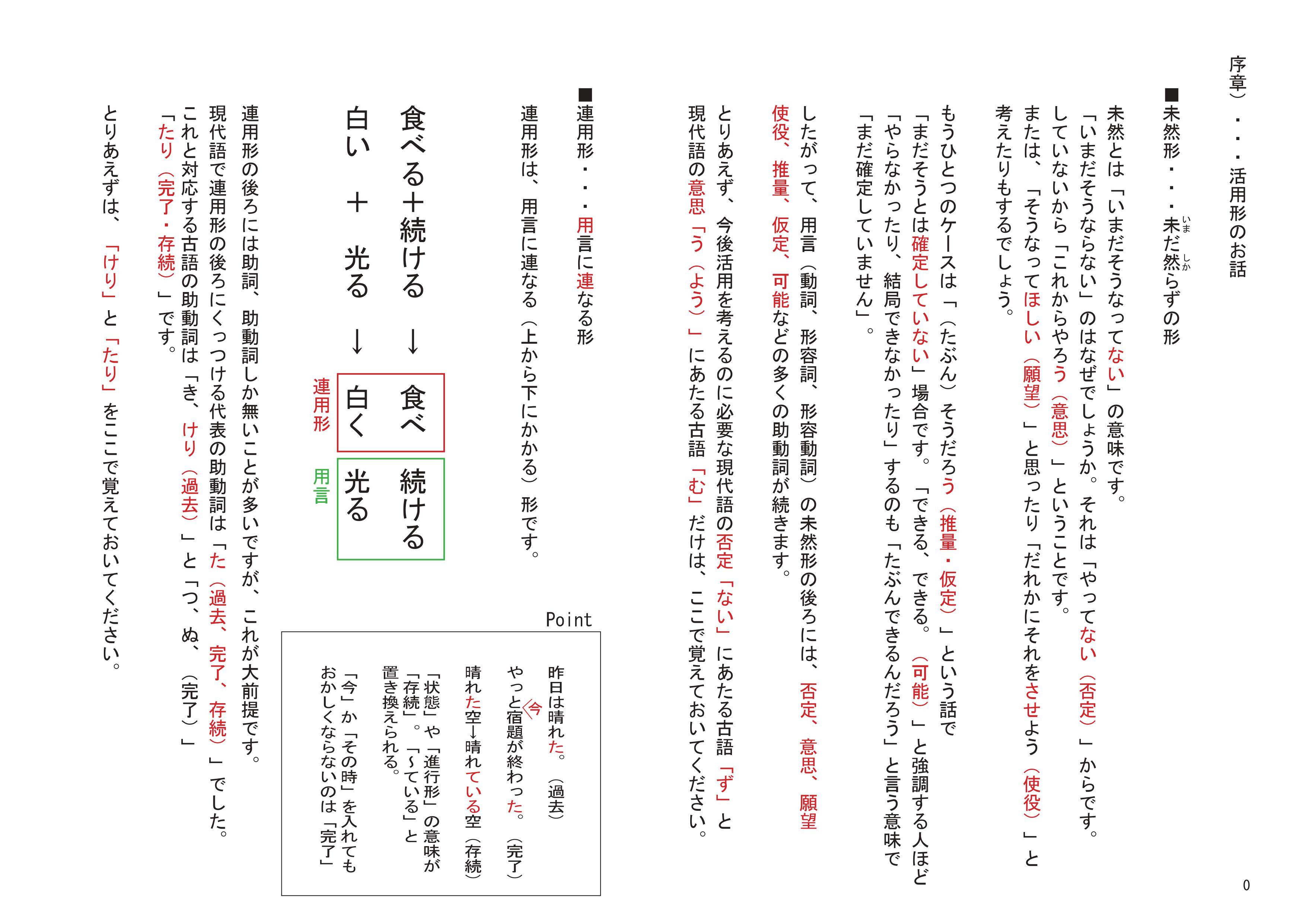 古典1.jpg