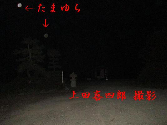 パワースポット 亀麿神社 座敷わらし6