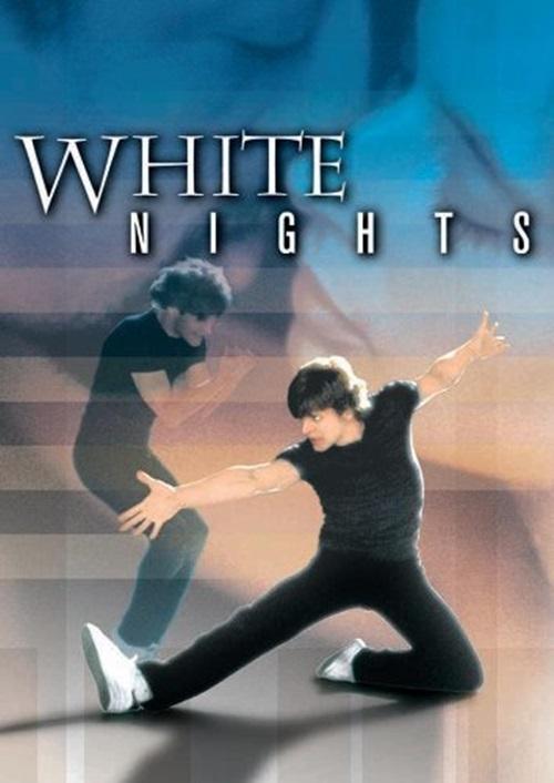 御本人自体が亡命者。 『ホワイトナイツ/白夜』 1985