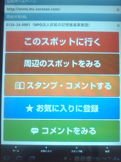 IMG01228.jpg