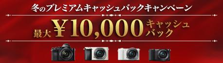 campaign_bnr_04.jpg