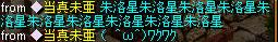 朱絡星.png