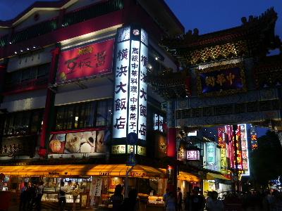2012横浜中華街16.JPG