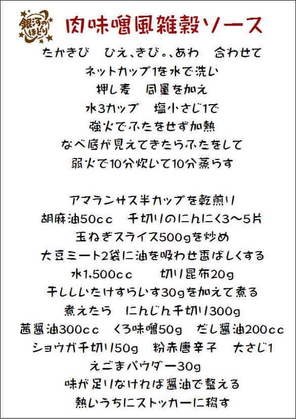 rblog-20171019160305-01.jpg