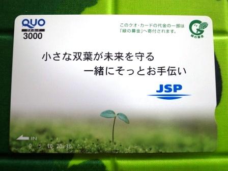 R0099753.JPG