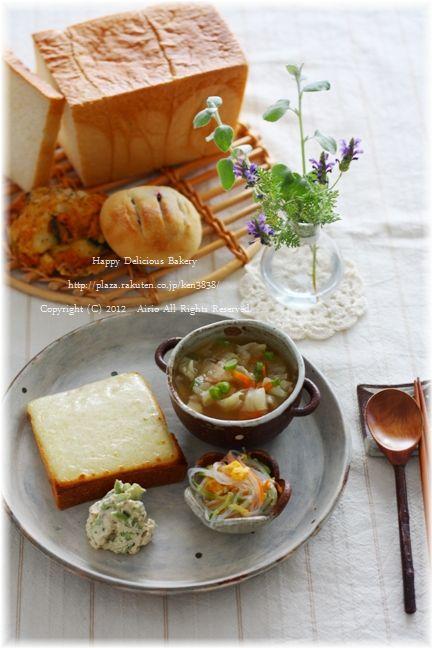 1030haruちゃんパンでランチ.jpg