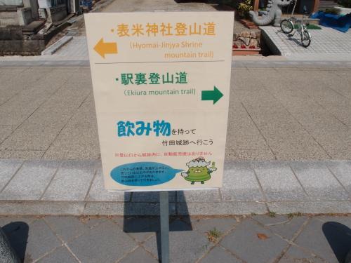 竹田城02