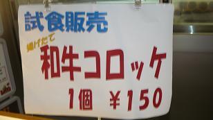 ODA ポップ2.JPG