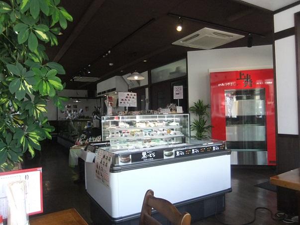 御菓子司だんご本舗たかはし@かみのやま温泉の店内