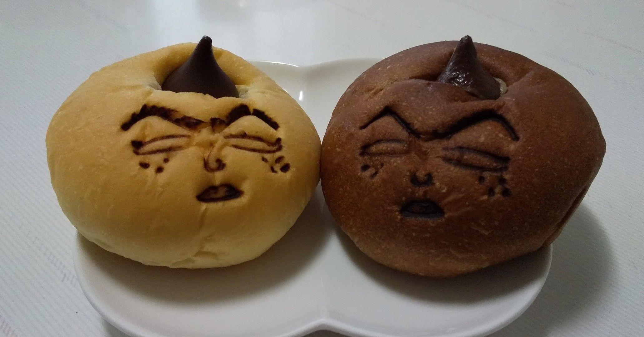 パン 永沢 くん