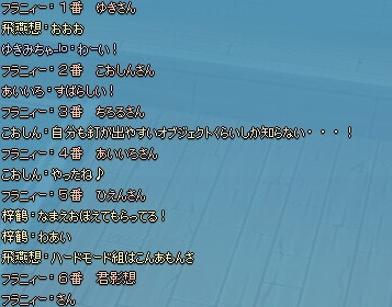 憧れブロ二次06.jpg