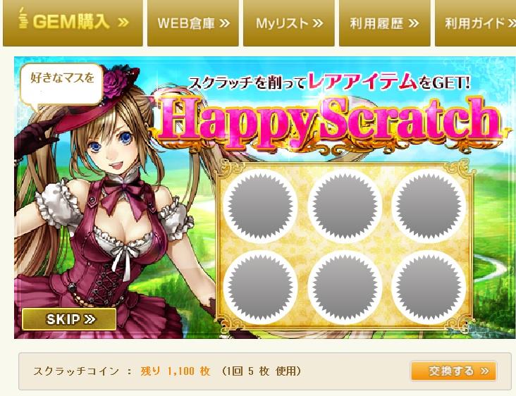 2016.4.29.3.jpg