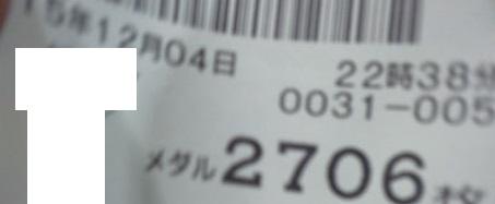 KIMG2753.JPG
