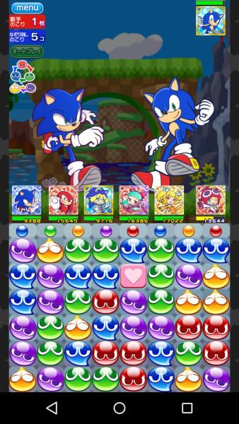 ソニック・ザ・ヘッジホッグ(Sonic the Hedgehog) @ぷよぷよクエスト