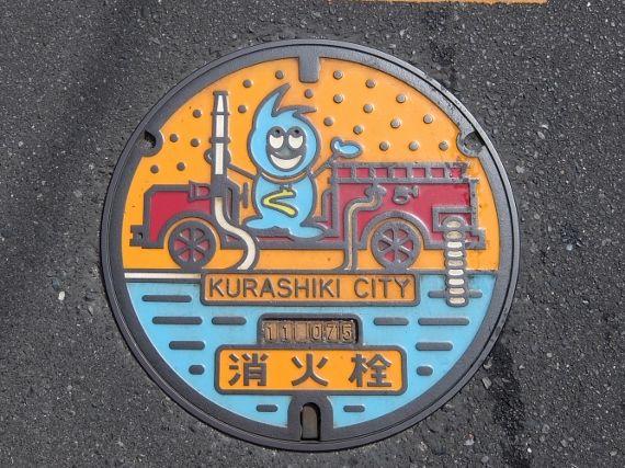 岡山の倉敷に行ってきました 旅行 美観地区 街歩きの写真
