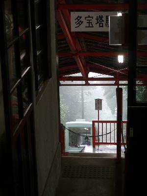 2012京都夏3−60.JPG