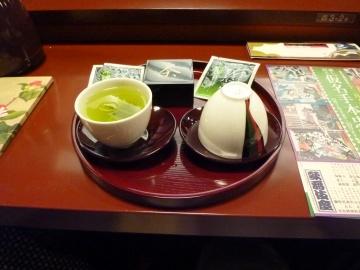 お茶を飲んで予習