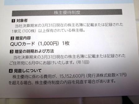 R0103879.JPG