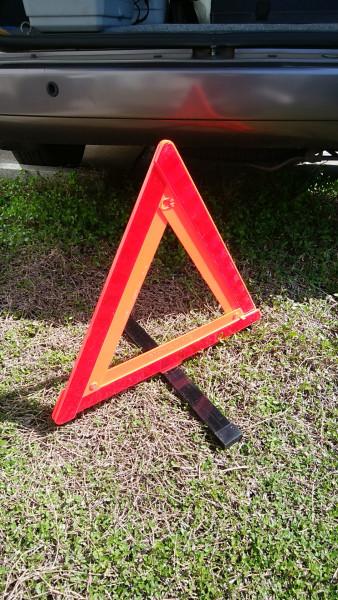 三角表示板 三角停止表示板 三角停止板 警告反射板 停止表示器材