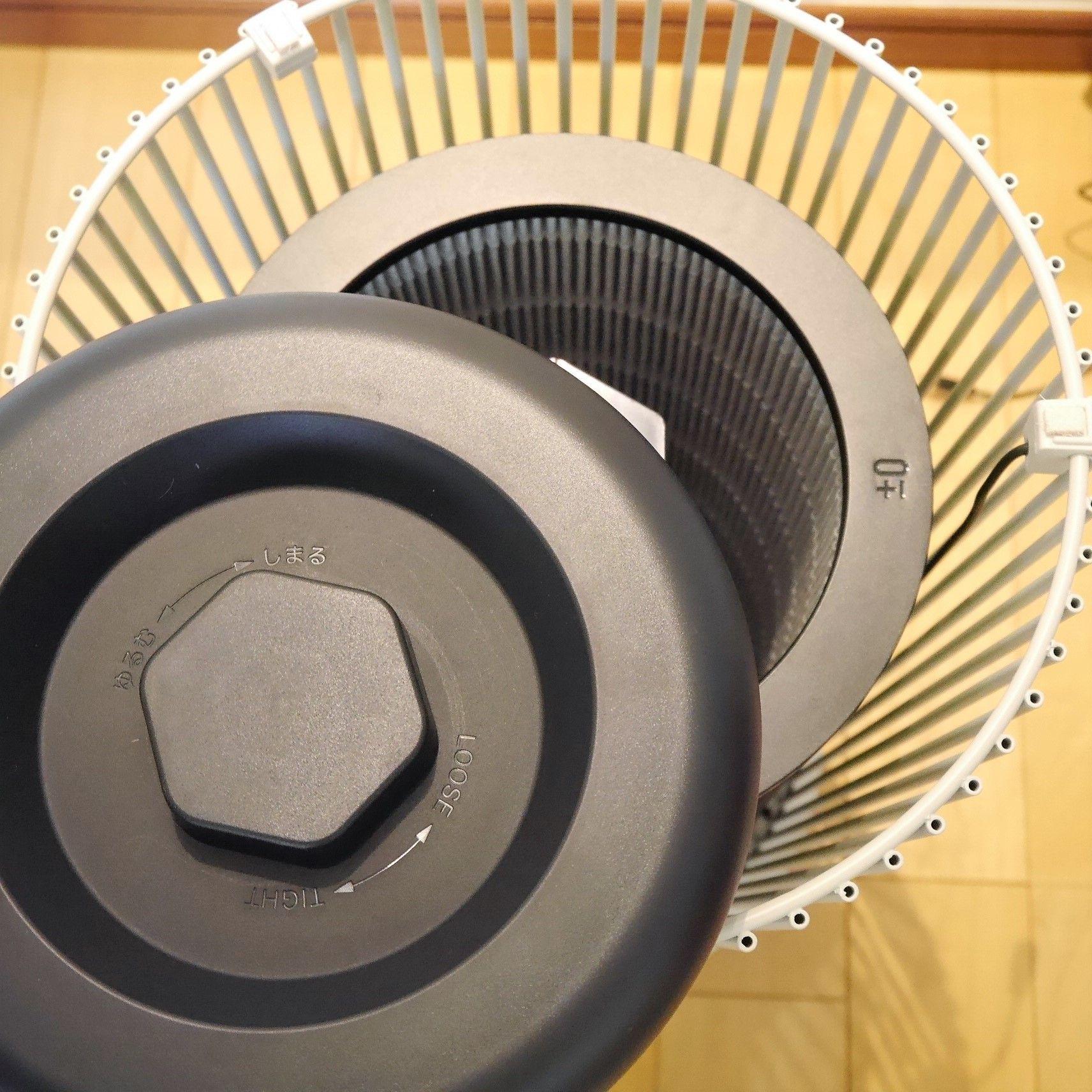 空気清浄機C030_フィルター固定ネジ