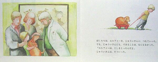 zuttozuttodaisukidayo.2.jpg