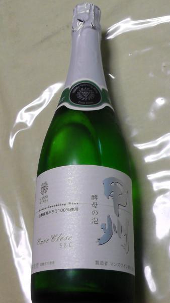甲州 酵母の泡 マンズ・スパーリングワイン