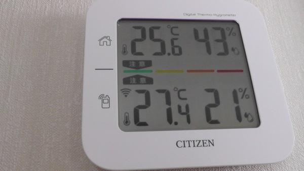 温湿度計 屋外の湿度が21%になる