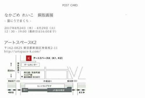 rblog-20170823144637-01.jpg