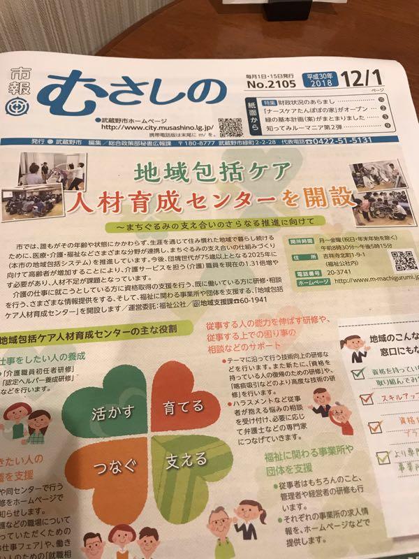 rblog-20181129205300-01.jpg