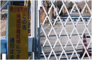 fukusima03.jpg