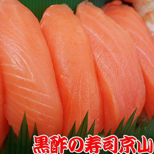 寿司 出前 中央区 勝どき.jpg