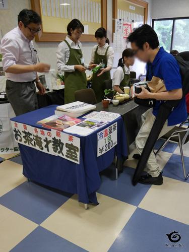 日本茶インストラクターブース