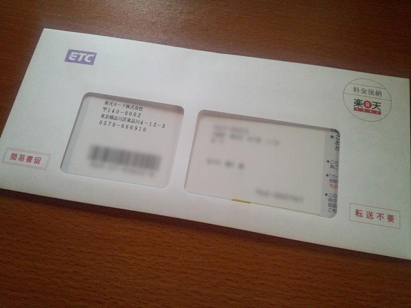 etcカード 家族カードでも作れる?