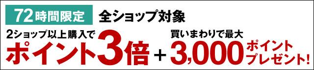 kaimawarimax3000_640x144.jpeg