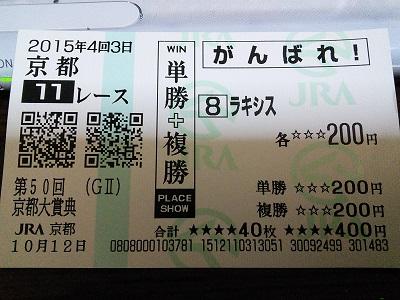 IMG_20151011_232504.jpg