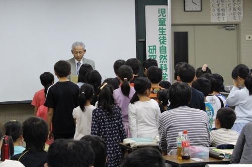 2014年 表彰式 長男5年生.jpg