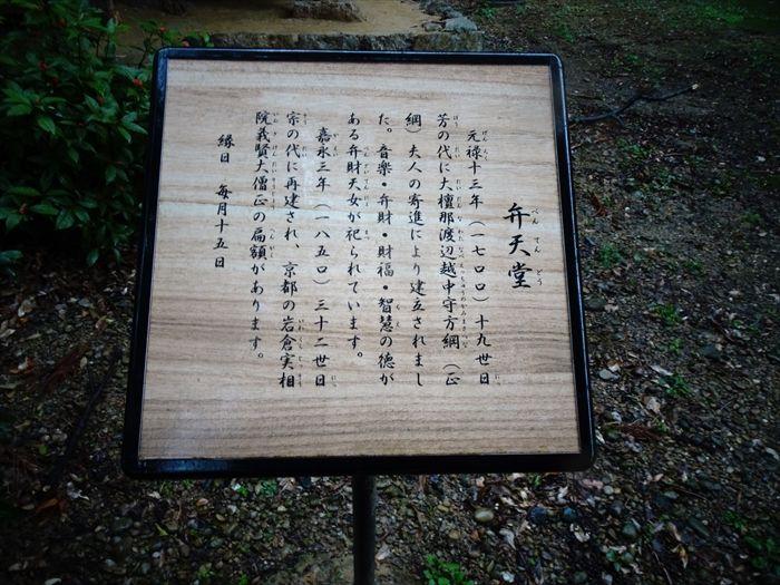 湖西市・本興寺(ほんこうじ)を訪ねる(その3) | JINさんの陽蜂農遠 ...