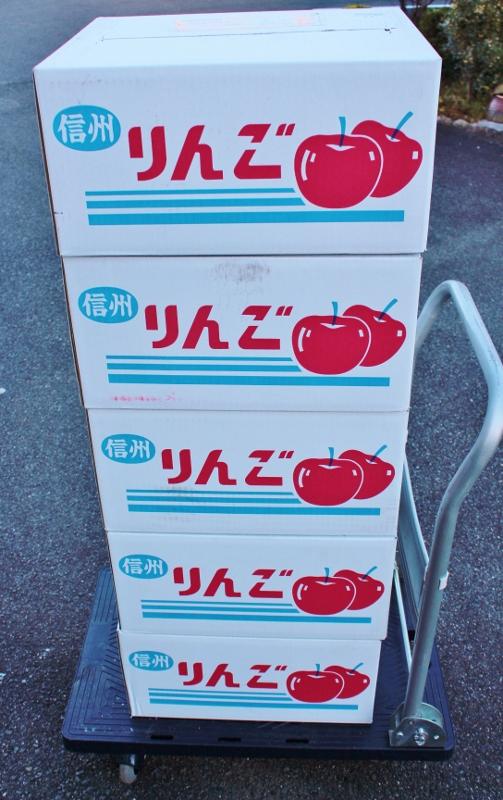 ふじりんご入荷.jpg